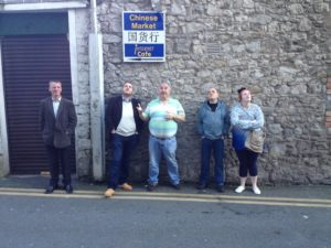 My Streets Ireland
